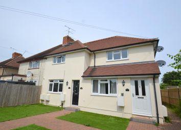 Thumbnail 2 bedroom flat to rent in Smallfield Road, Horley