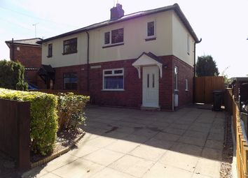 Thumbnail 2 bed semi-detached house to rent in Bull Street, Brierley Hill