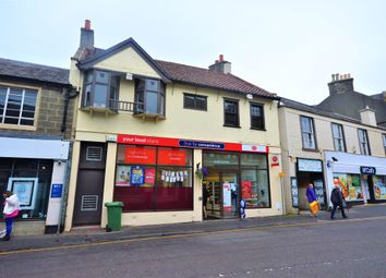 Thumbnail Retail premises for sale in Bannatyne Street, Lanark