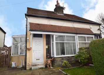 2 bed semi-detached house for sale in Byland Grove, Allerton, Bradford, West Yorkshire BD15