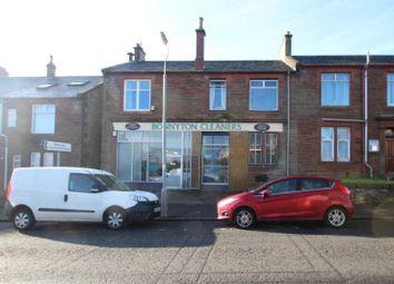 Thumbnail 1 bed flat for sale in 98, Bonnyton Road, Kilmarnock KA12Lz