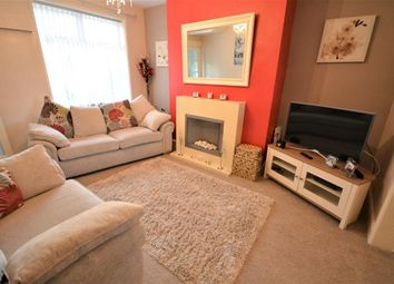 2 bed terraced house for sale in South Street, Shildon DL4