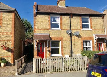 Thumbnail 3 bed semi-detached house to rent in Woodside Road, Sidcup