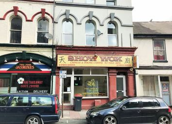 Thumbnail Retail premises to let in Abbey, Torbay Road, Torquay