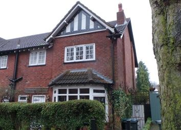Thumbnail 3 bed semi-detached house for sale in While Road, Sutton Coldfield, West Midlands