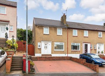 Thumbnail 2 bed terraced house for sale in Elmore Avenue, Simshill