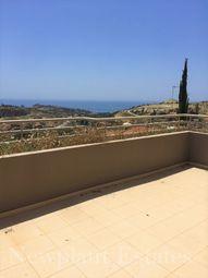 Thumbnail 2 bed apartment for sale in Kyriakou Matsi, Agios Tychon, Limassol, Cyprus