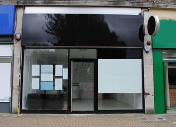 Thumbnail Commercial property for sale in Corbets Tey Road, Upminster