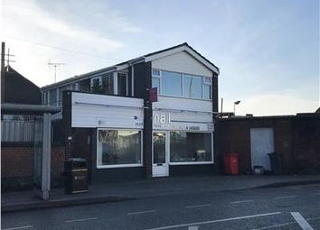 Thumbnail Commercial property for sale in 1A Hoole Road, Chester, Cheshire