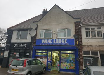 Thumbnail Retail premises for sale in Shaftmoor Lane, Hall Green