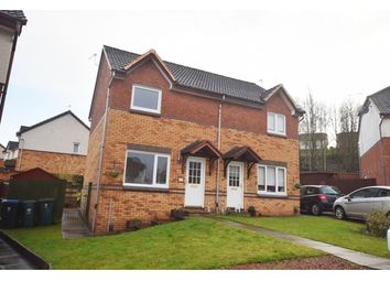 Thumbnail 2 bed semi-detached house to rent in Matthews Drive, Perth