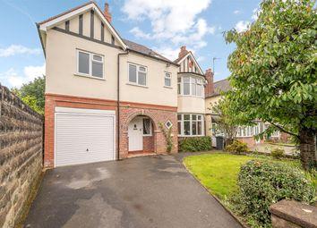 6 bed detached house for sale in Ellesboro Road, Harborne, Birmingham B17