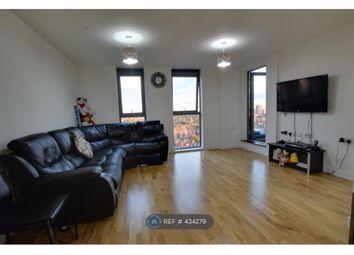 1 Bedrooms Flat to rent in Elizabeth House, Wembley HA9