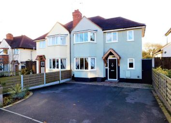 Thumbnail 3 bedroom semi-detached house for sale in Tixall Road, Stafford