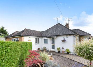 Thumbnail 3 bed semi-detached bungalow for sale in Noverton Avenue, Prestbury, Cheltenham