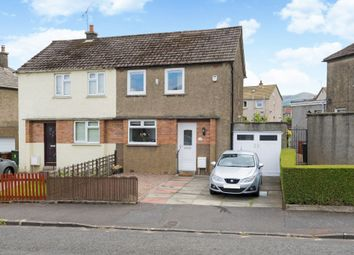 Thumbnail 2 bed semi-detached house for sale in 5 Broomhall Loan, Corstorphine, Edinburgh