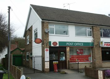 Thumbnail Retail premises for sale in 1 Chapel Lane, Scawby