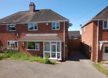 Thumbnail 3 bed semi-detached house for sale in Dobbins Oak Road, Stourbridge