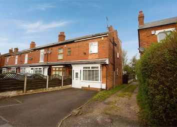 3 bed end terrace house for sale in Reddicap Heath Road, Sutton Coldfield, West Midlands B75