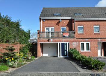 Thumbnail 3 bed end terrace house for sale in Meadow Gate, Northfield, Birmingham