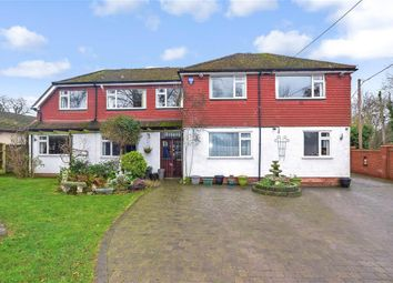 Thumbnail 5 bed detached house for sale in Nurstead Avenue, Longfield, Kent