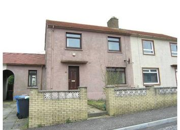 Thumbnail 4 bedroom terraced house to rent in Corrie Cres, Saltcoats