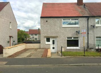 Thumbnail 3 bed end terrace house to rent in Scotstoun Road, Cowie, Stirling