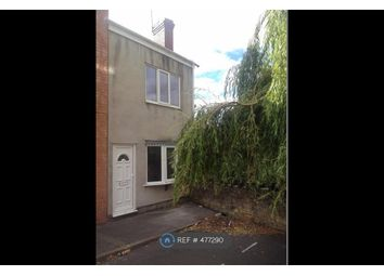 Thumbnail 2 bed terraced house to rent in Whitmore Street, South Elmsall, Pontefract