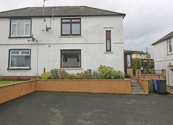 Thumbnail 3 bed semi-detached house for sale in Leny Road, Deanston, Doune
