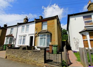 Thumbnail 3 bed end terrace house for sale in Mill Lane, Carshalton