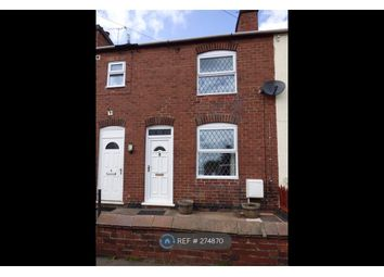 Thumbnail 2 bed terraced house to rent in Coronation Street, Overseal
