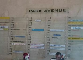 Thumbnail Office for sale in Park Avenue Commercial Tower, Silicon Oasis, Dubai