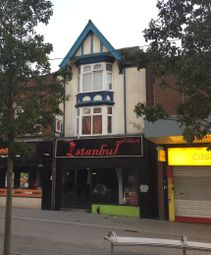 Thumbnail Commercial property for sale in High Street, Princess Parade, West Bromwich, West Midlands