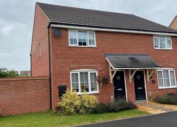 Thumbnail Semi-detached house for sale in Elder Drive, Brixworth, Northampton