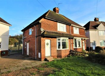 2 bed semi-detached house for sale in Brookside, Hucknall, Nottingham NG15