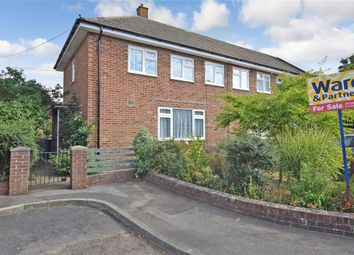 Thumbnail 2 bed end terrace house for sale in Larkspur Close, East Malling, West Malling, Kent