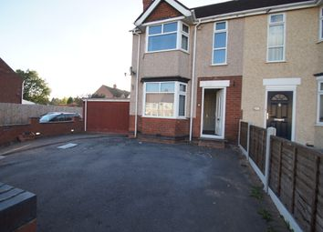 Thumbnail 3 bed end terrace house to rent in Sewall Highway, Coventry