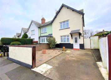 2 bed end terrace house for sale in Pendine Road, Ely, Cardiff CF5