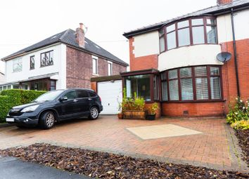 Thumbnail 2 bed semi-detached house for sale in Brownedge Road, Bamber Bridge, Preston