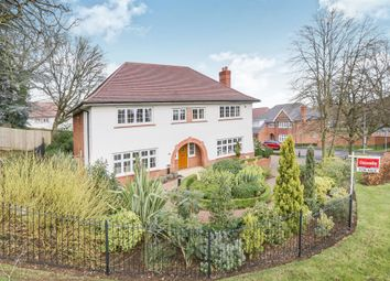 5 bed detached house for sale in Havisham Drive, Compton Park, Wolverhampton WV3