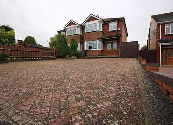 Thumbnail 3 bed semi-detached house for sale in Stamford Avenue, Coventry