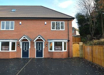 Thumbnail 2 bed town house for sale in Derwent Grove, Stirchley