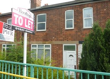 Thumbnail 2 bed cottage to rent in Railway Cottages, Station Road, Shirebrook