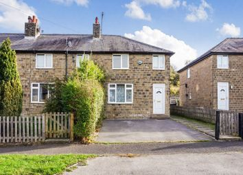 Thumbnail 3 bed end terrace house for sale in Oakes Avenue, Brockholes, Holmfirth