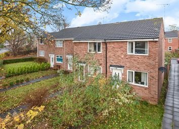 Thumbnail 2 bed end terrace house for sale in Fairfield Road, Tadcaster, North Yorkshire