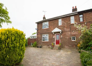 Thumbnail 4 bed semi-detached house for sale in Holly Lane, Aughton, Ormskirk