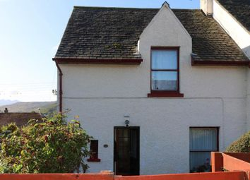 Thumbnail 2 bed end terrace house for sale in Windsor Crescent, Portree