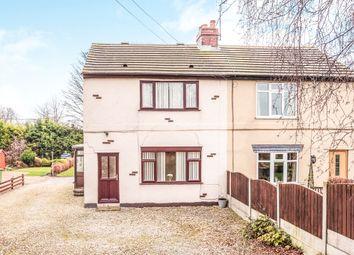 Thumbnail 2 bedroom end terrace house for sale in West Park Terrace, Darrington, Pontefract