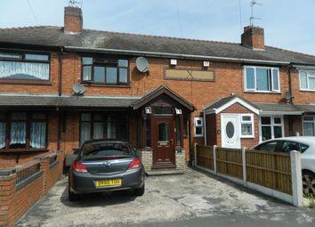 Thumbnail 2 bed terraced house for sale in Heathfield Lane West, Wednesbury