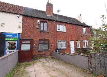 2 bed terraced house for sale in Kingstanding Road, Kingstanding, Birmingham B44